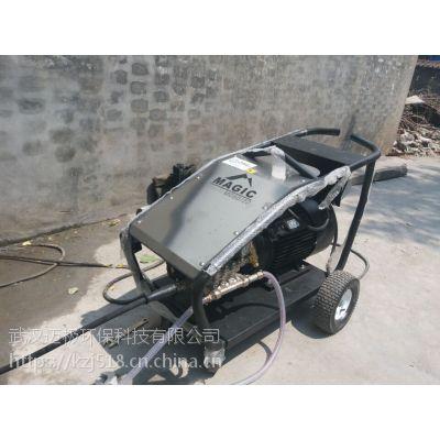 荆州船厂高压水清洗机