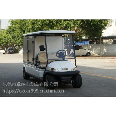 卓越系列A1H2 CC白色餐车货车运输车电动车进口配件