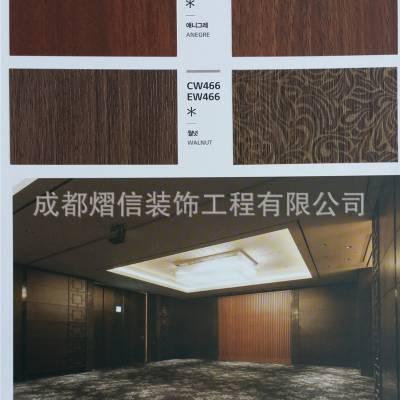 LG装饰贴膜/EW系列木纹膜/PU膜/PVC自粘膜/韩国进口环保贴膜