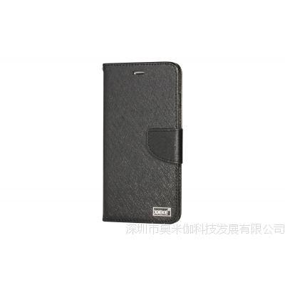iPhone5真皮手机套iphone6/7/8手机保护壳 iPhone8 plus翻盖皮套
