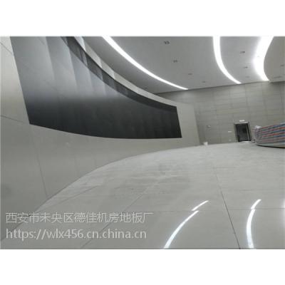 陕西防静电地板 陶瓷面防静电地板价格 OA网络地板