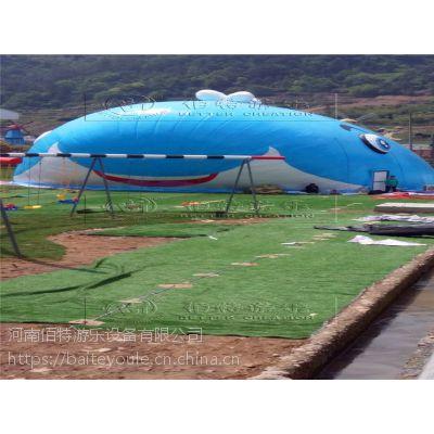 郑州鲸鱼岛海洋球乐园设备