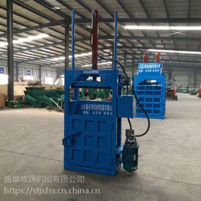绍兴可加工定做不同型号不同压力的打包机 方便运输打包机