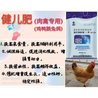 养1000只土鸡成本多少,养土鸡能挣多少钱,养殖想挣钱就用健儿肥