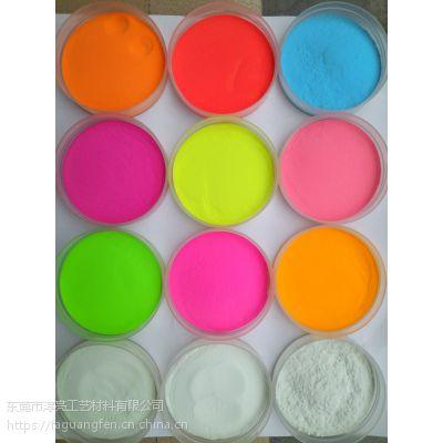 夜光粉一公斤多少钱?最齐全的彩色夜光粉