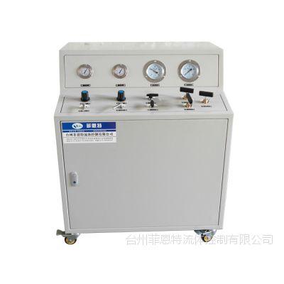 氧气增压泵 菲恩特牌氧气增压设备 安全防爆无火花