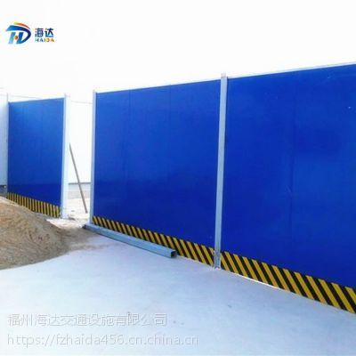 福建围挡厂家低价批发南平工地彩钢板围挡工程施工围挡可安装定制