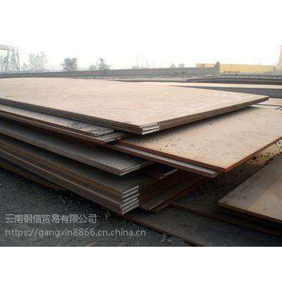 云南昆明钢板直销价格销售厂家批发报价