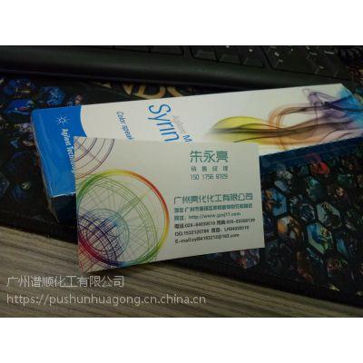 广州亮化化工供应α-香树脂醇标准品,cas638-95-9,规格10mg/支,有证书
