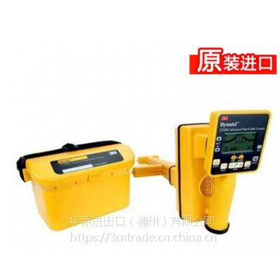 3M 2273M-ID/UCU12W-RT高级缆线/管道/故障/电子标识器