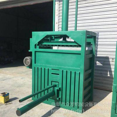 立式废纸箱打包机 铁皮金属压缩机 压缩机报价