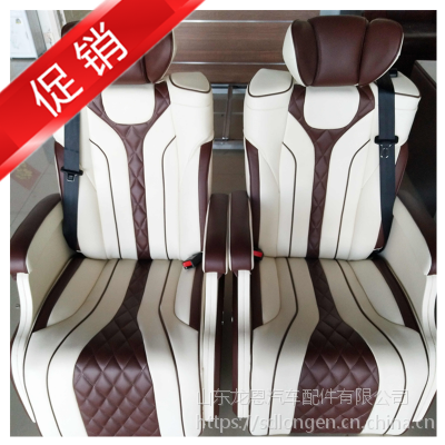 别克GL8奔驰威霆V260改装豪华航空座椅柚木实木地板厂家星空顶休息脚踏手动改电动配件龙恩滨州