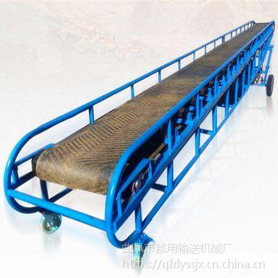 都用-箱装水果装车皮带机 600宽黄沙皮带输送机 可调速可升降传送带