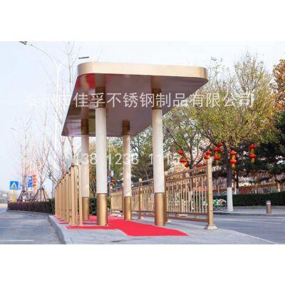 北京长安街不锈钢金色公交候车亭价格