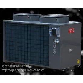 专业销售、安装、维护空气源热泵机组