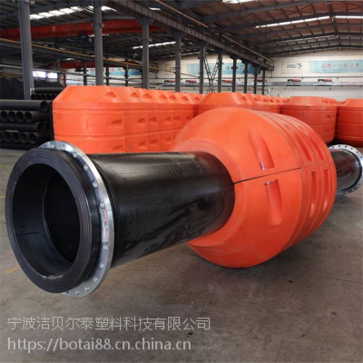 供应中密度聚乙烯浮体挖泥船管线漂浮