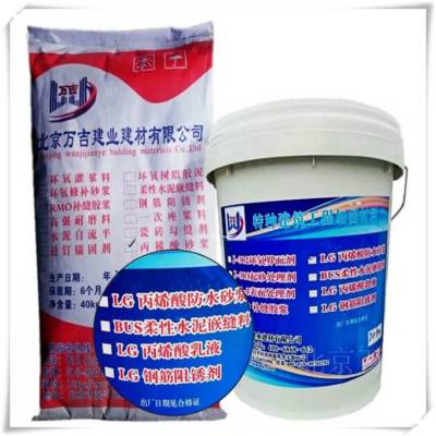 环氧树脂砂浆【环氧树脂胶泥】吉林集安市厂家