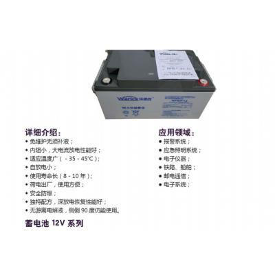 供应UPS电源专用胶体阀控铅酸免维护蓄电池汤浅12V65AH