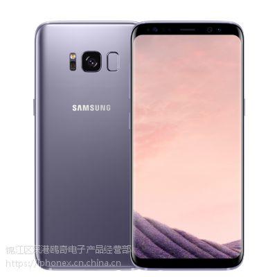 三星s8+ 三星s8手机三网通4G现货Samsung手机货到付款特惠5.5寸