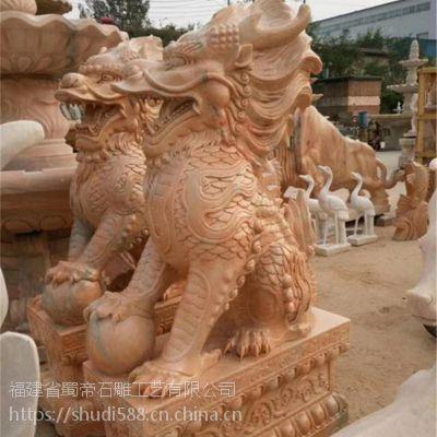 厂家直销麒麟雕塑天然石材晚霞红麒麟动物镇宅摆件门口