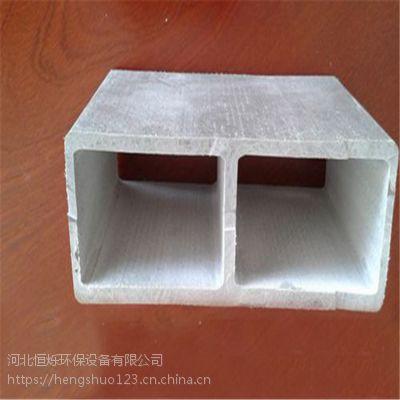 硬度好日字型玻璃钢檩条 汉源日字型玻璃钢檩条 日字型玻璃钢檩条厂家