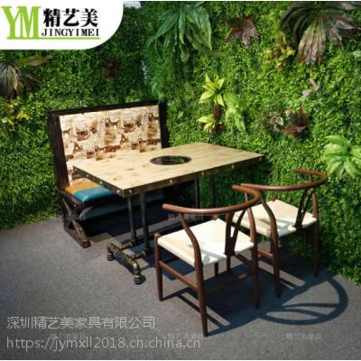 下崁式电磁炉大理石火锅桌 自助火锅烧烤两用桌工业风餐桌