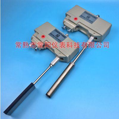 供应常阳BPK-2纸机跑偏控制纠偏器
