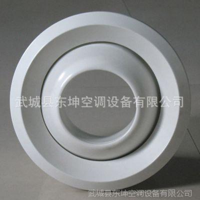 加工生产铝合金温控性球形喷口 远程喷流口 球形喷射口 空调出风