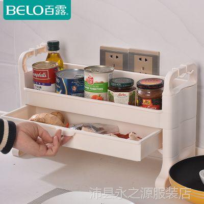 百露双层抽屉式置物架卫生间桌面整理架塑料厨房用品调料瓶收纳架