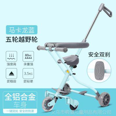 溜娃神器儿童手推车轻便折叠三轮车带娃出门神器遛娃车