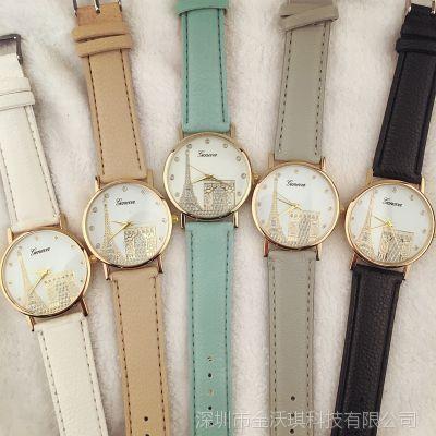 韩版正品热卖 Geneva 手表 日内瓦手表 时尚学生巴黎铁塔仿水手表