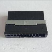 ZG05L2-16P-1.8H广濑汽车连接器