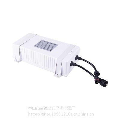 大容量12V 10 Ah 20 Ah 30 Ah 40 Ah太阳能一体灯锂电池,三元聚合锂电池