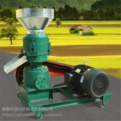 辽东降低养殖成本颗粒机 小型有机肥饲料造粒机 平模电动颗粒机