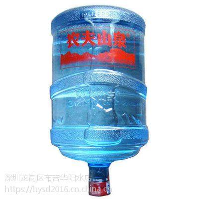 深圳布吉农夫山泉弱碱性水送水