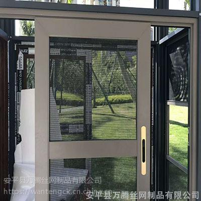 供应铝合金冲孔防蚊网穿孔网冲孔板