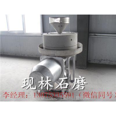 厂家直销 传统自动80五谷杂粮面粉石磨