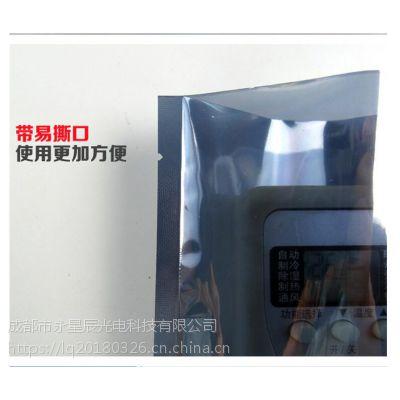 成都 温江 孵化园 星辰 厂家供应 ESD 防潮 防静电 屏蔽袋 可定制