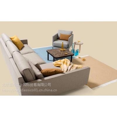 B V布艺沙发客厅三人沙发西班牙进口品牌家具