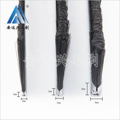 安达兴 铁皮毛刷 工业防尘清洗条刷 密封清洁毛刷条 定制铁皮毛条刷