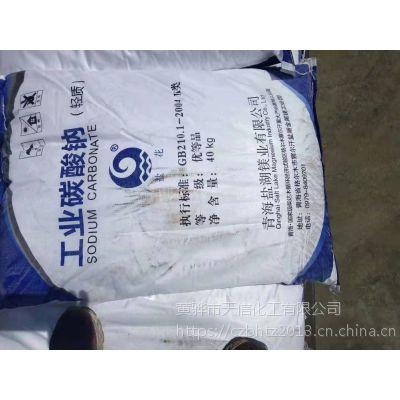 石家庄99工业级纯碱纯碱厂家直销骏化脱硫脱硝专用洗衣粉专用
