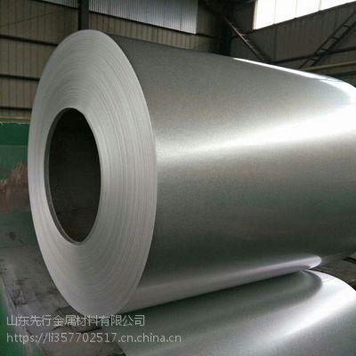 镀铝锌卷板 山东厂家 现货供应 量大从优