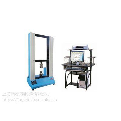 上海京阁金属电子万能试验机生产基地