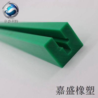 PE弯导轨耐磨条 绿色UPE同步带导槽 UPE链条托槽导轨厂家