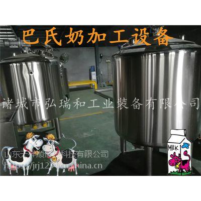 巴氏乳流水线|小型巴氏牛奶生产线|盒装巴氏鲜奶生产线机器厂家