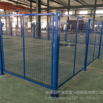 蓝色车间隔离网 工厂围挡网 广州隔离网片