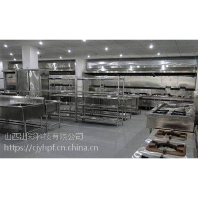 商用厨房设备丨山西商用厨房设备批发选择厨具营行