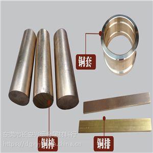 切割小规格圆形铍铜棒Qbe2 进口铍青铜棒C17300 价格优惠