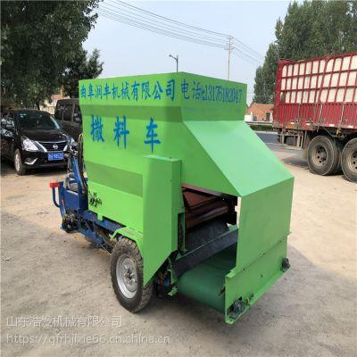 大型奶牛养殖业喂养运草撒料车 柴油三轮式撒料车
