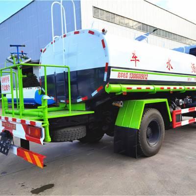 程力10吨绿化喷洒车出厂什么价